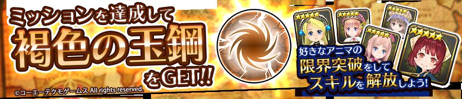 07.banner_mission