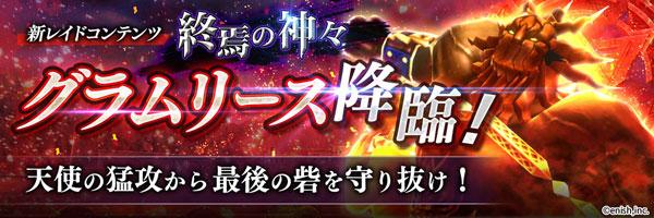 banner_01_2
