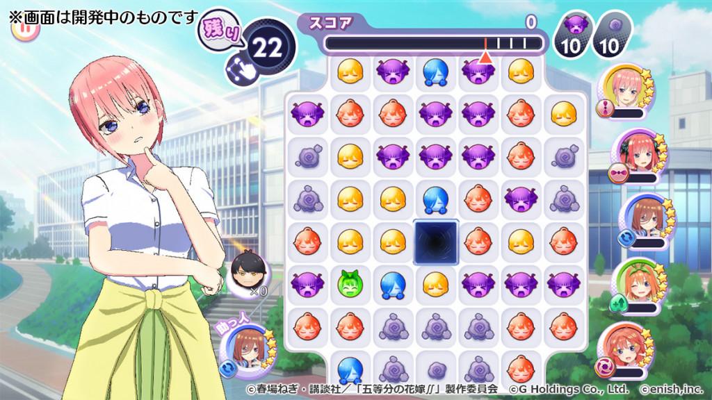 プレスリリース_puzzle_view_01