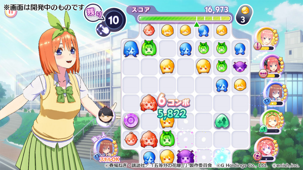 プレスリリース_puzzle_view_04