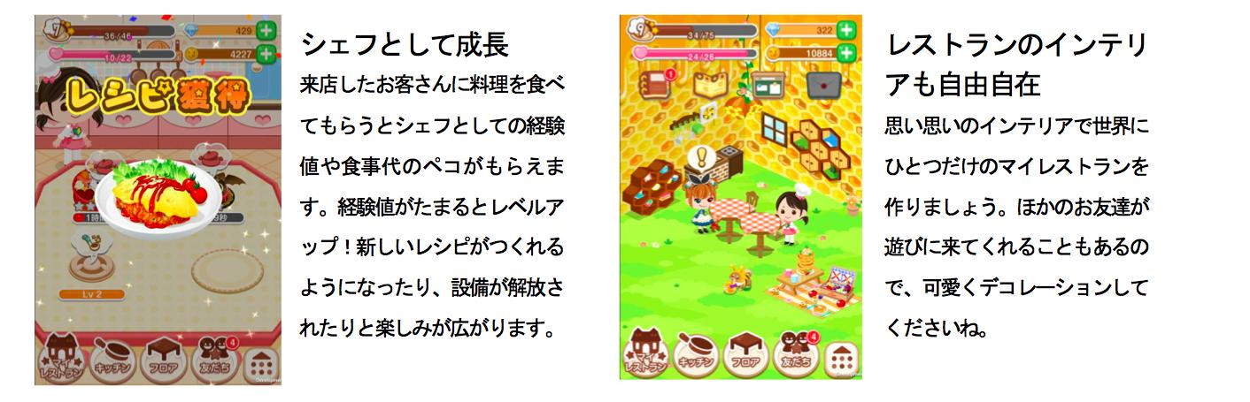 20140523bokuresu3_b