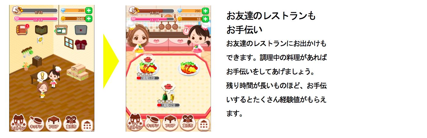 20140523bokuresu3_c