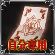 20140925dorataku_wiposu04