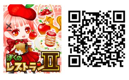20141210bokuresu2_cookpad03