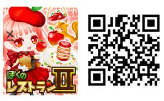 20140129bokuresuchokobo12
